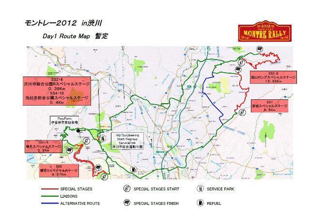montre2012_routemap_01.jpg