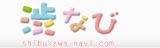 shibunavi_banner.jpg