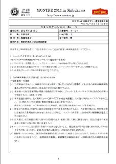 communication_01.jpg