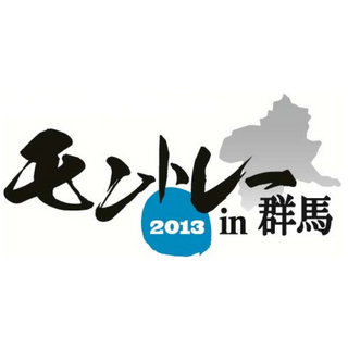 montre2013_logo_l.jpg